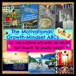 DearTeacherLT2016 - The Motivational/Growth-Mindset ABCs (volume two)