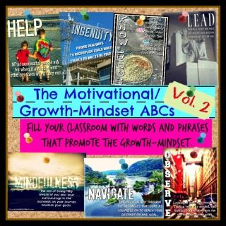 DearTeacherLT2016 - The Motivational/Growth-Mindset ABCs (volume two)